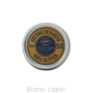 ロクシタン L'OCCITANE ピュアシアバター 10ml [286807]【メール便可】|blanc-lapin