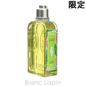 ロクシタン L'OCCITANE ヴァーベナシャワージェル 250ml [687291]【決算クリアランス】|blanc-lapin