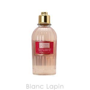 ロクシタン L'OCCITANE ローズシャワージェル 250ml [293393]【決算クリアランス】|blanc-lapin