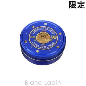 ロクシタン L'OCCITANE クラシックシアリッチボディクリーム 100ml [657782]|blanc-lapin