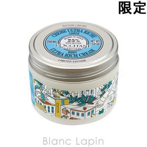 ロクシタン L'OCCITANE カラーユアシアリッチボディクリーム 200ml [662915]|blanc-lapin