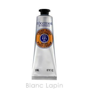 ロクシタン L'OCCITANE シアフットクリーム 30ml [575154]【メール便可】|blanc-lapin