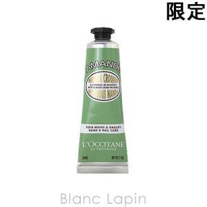 ロクシタン L'OCCITANE アーモンドハンドクリーム 30ml [471838]【メール便可】|blanc-lapin