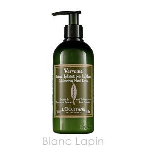 ロクシタン L'OCCITANE ヴァーベナハンドローション 300ml [363102]|blanc-lapin