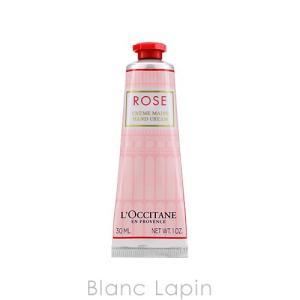 ロクシタン L'OCCITANE 【リニューアル】ローズハンドクリーム 30ml [542149]【メール便可】|blanc-lapin