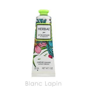 ロクシタン L'OCCITANE エルバヴェールハンドクリーム 30ml [566541]【メール便可】 blanc-lapin