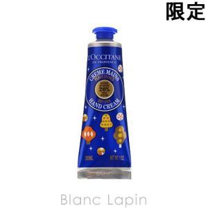 ロクシタン L'OCCITANE クラシックシアハンドクリーム 30ml [656976]【メール便可】|blanc-lapin