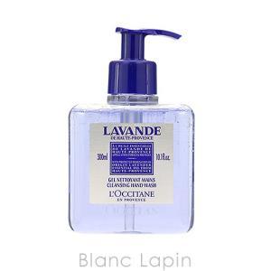 ロクシタン L'OCCITANE ラベンダークレンジングハンドウォッシュ 300ml [206997]|blanc-lapin