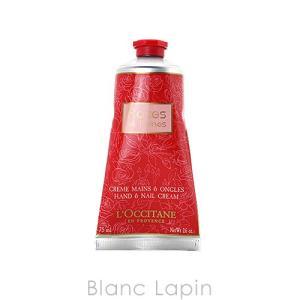 ロクシタン L'OCCITANE ローズベルベットハンド&ネイルクリーム 75ml [293348]|blanc-lapin