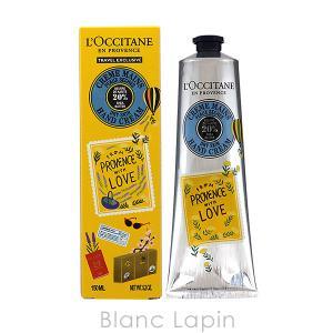 ロクシタン L'OCCITANE シアバターハンドクリームリミテッド 150ml [718827] blanc-lapin