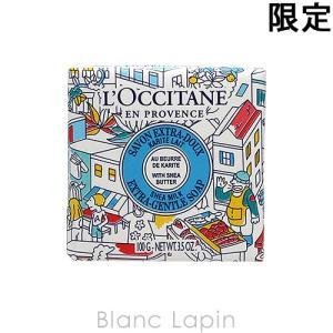 ロクシタン L'OCCITANE カラーユアシアソープミルク 100g [662892]【メール便可】|blanc-lapin