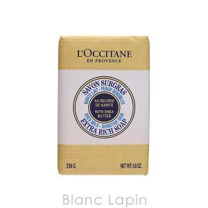 ロクシタン L'OCCITANE シアソープミルク 250g [000212/461839]|blanc-lapin