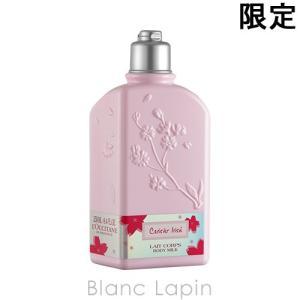ロクシタン L'OCCITANE チェリープリズムボディミルク 250ml [562628]|blanc-lapin
