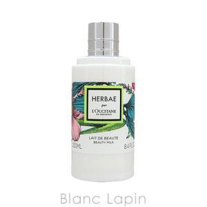 ロクシタン L'OCCITANE エルバヴェールボディミルク 250ml [550021]|blanc-lapin