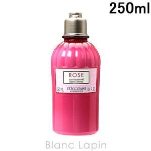 ロクシタン LOCCITANE ローズボディミルク 250ml [717622]【hawks202110】 blanc-lapin