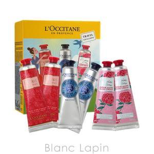 ロクシタン L'OCCITANE ラブリヤーハンドキット 30mlx6 [471593]|blanc-lapin