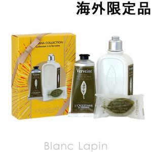 ロクシタン L'OCCITANE ヴァーベナコレクション [497104]【ボーナスSALE】|blanc-lapin
