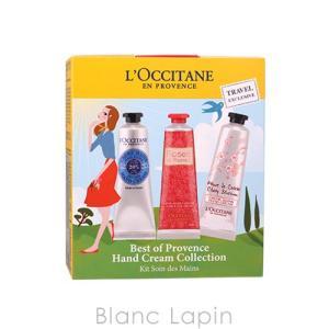 ロクシタン L'OCCITANE ベストオブプロヴァンスハンドクリームコレクション 30mlx6 [443675]|blanc-lapin