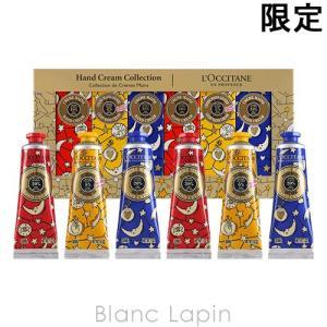ロクシタン L'OCCITANE ホリデーハンドクリームコレクション [537435]【メール便可】 blanc-lapin