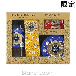 【箱・外装不良】ロクシタン L'OCCITANE ホリデーシアボディコレクション [537480]|blanc-lapin