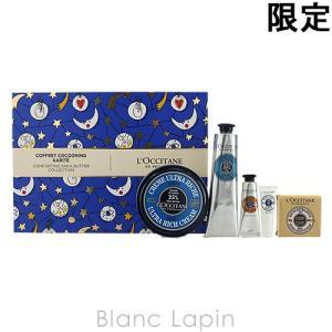 ロクシタン L'OCCITANE シアバターコレクション2018 [550298]|blanc-lapin
