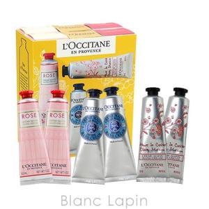 【箱・外装不良】ロクシタン L'OCCITANE ベストオブプロヴァンスコレクション 30mlx6 [546406]|blanc-lapin