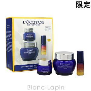 ロクシタン L'OCCITANE イモーテルプレシューズコレクション [586884] blanc-lapin