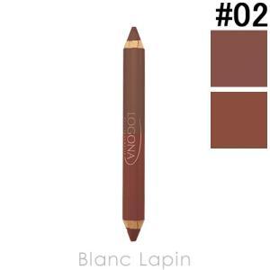 ロゴナ LOGONA リップスティック・ウッド デュオ #02 チェスナット [011625]【メール便可】|blanc-lapin
