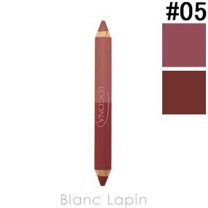 ロゴナ LOGONA リップスティック・ウッド デュオ #05 ルビーレッド [011656]【メール便可】|blanc-lapin