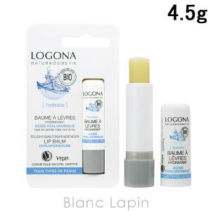 ロゴナ LOGONA ディープモイスチャーリップクリーム(リップバーム) 4.5g [016378]【メール便可】