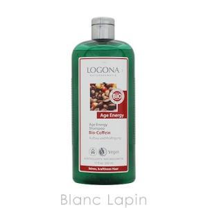 ロゴナ LOGONA エイジエナジーシャンプーカフェイン 500ml [014794]