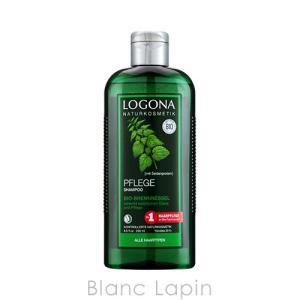 ロゴナ LOGONA ネトルエッセンシャルシャンプー 250ml [008045]|blanc-lapin