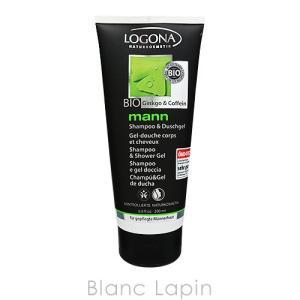 ロゴナ LOGONA メンズ・シャンプー&シャワージェル 200ml [027770] blanc-lapin