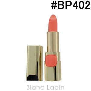 ロレアル パリ L'OREAL PARiS カラーリッシュルルージュ #BP402 デューイベージュ 3.7g [305934]【メール便可】|blanc-lapin
