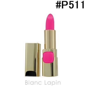 ロレアル パリ L'OREAL PARiS カラーリッシュルルージュ #P511 タッチオブアマランス 3.7g [305811]【メール便可】|blanc-lapin