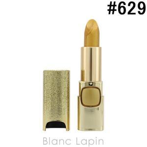 ロレアル パリ L'OREAL PARiS カラーリッシュルルージュ #629 ピュアゴールド 3.7g [664437]【メール便可】|blanc-lapin