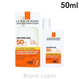 ラロッシュポゼ LA ROCHE POSEY アンテリオスシャカフルイドSPF50+ / 50ml [162662]【メール便可】|blanc-lapin