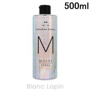 ルルルン LULULUN ルルルンローション モイスト 500ml [067408]【hawks202110】|blanc-lapin