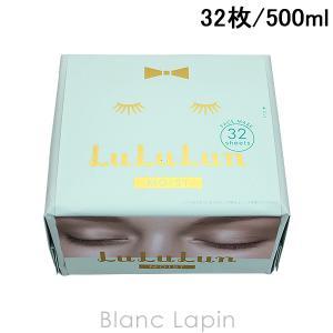 ルルルン LULULUN フェイスマスク 青のルルルン5S もっちり高保湿タイプ 32枚/500ml [067460]【hawks202110】|blanc-lapin