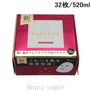 ルルルン LULULUN ルルルンプレシャス レッド3S 濃密保湿のRED 32枚/520ml [065671]【hawks202110】|blanc-lapin