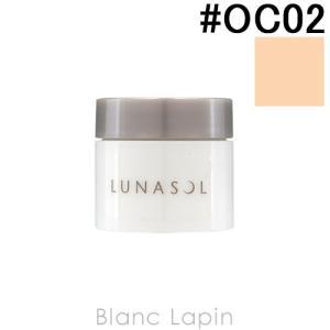 【ミニサイズ】 ルナソル LUNASOL グロウイングシームレスバーム #OC02 3g [066301]|blanc-lapin