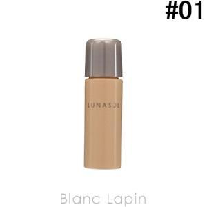 【ミニサイズ】 ルナソル LUNASOL ウォータリープライマー #01 Lucent 3ml [066318]【メール便可】|blanc-lapin