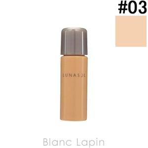 【ミニサイズ】 ルナソル LUNASOL グロウイングウォータリーオイルリクイド #03 Medium 3ml [066332]【メール便可】|blanc-lapin