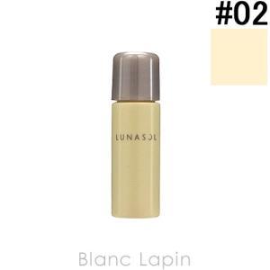 【ミニサイズ】 ルナソル LUNASOL カラープライマー #02 Soft Yellow 3ml [066356]【メール便可】|blanc-lapin