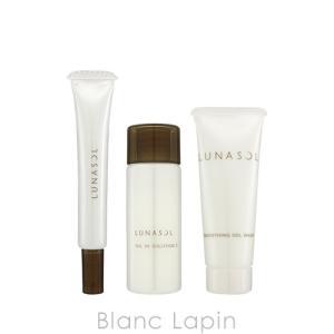 【ミニサイズ】 ルナソル LUNASOL スキンケアキット [063317]【メール便可】|blanc-lapin