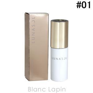 ルナソル LUNASOL フラットスキンプライマー #01 Natural 30ml [956960]|blanc-lapin