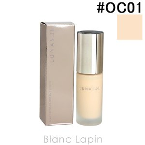 ルナソル LUNASOL ライトスプレッドクリーミィリクイド #OC01 30ml [956632]|blanc-lapin