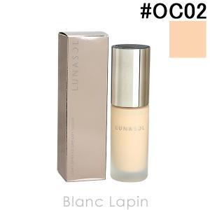 ルナソル LUNASOL ライトスプレッドクリーミィリクイド #OC02 30ml [956649]|blanc-lapin