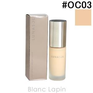ルナソル LUNASOL ライトスプレッドクリーミィリクイド #OC03 30ml [956656]|blanc-lapin