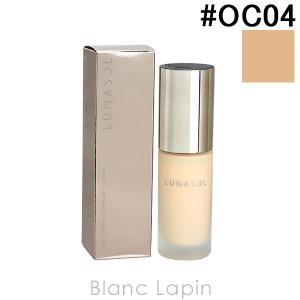ルナソル LUNASOL ライトスプレッドクリーミィリクイド #OC04 30ml [956663]|blanc-lapin